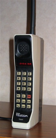 """First """"Real Handheld Portable Cell Phone"""""""