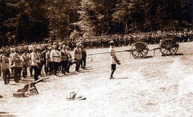 Campaña Rumana