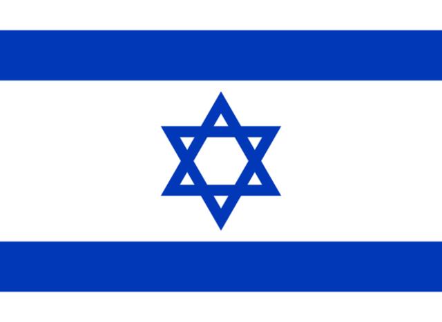 Se proclama el Estado de Israel