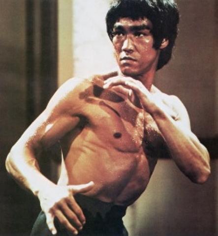 I Look Like Bruce Lee?