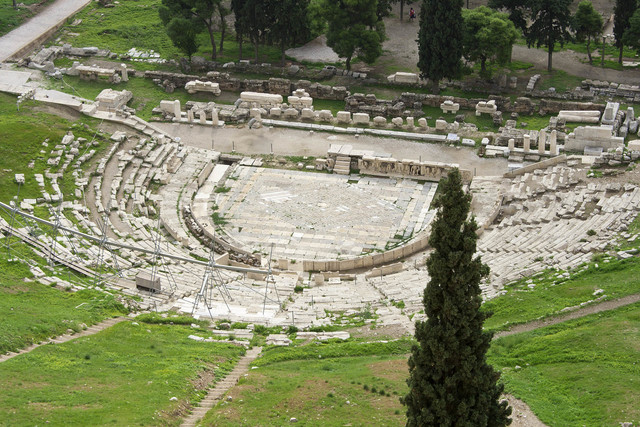 Επικοινωνία με την Α' Εφορεία Κλασικών και Προϊστορικών Αρχαιοτήτων