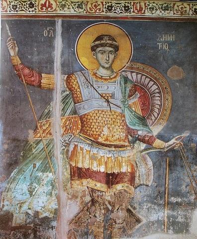 305 Άγιος Δημήτριος