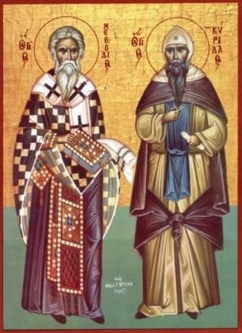 863 Ιερασπόστολοι Κύριλλος και Μεθόδιος