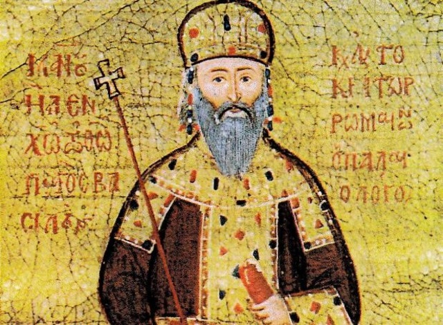 1403 Μανουήλ Β΄