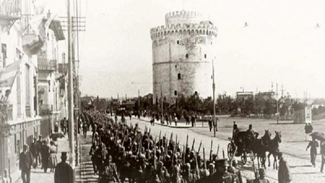 1912 Απευλεθέρωση Θεσσαλονίκης