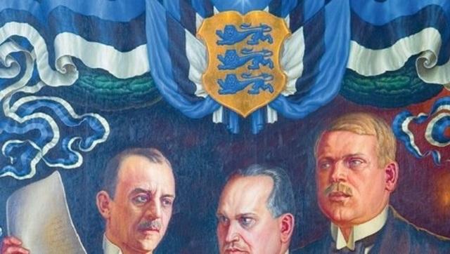 Eesti Vabariigi väljakuulutamine
