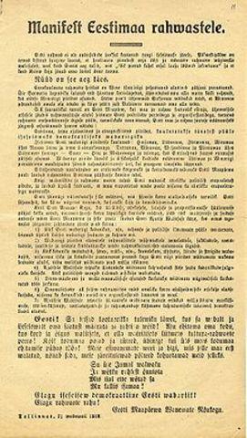 iseseisvusdeklaratsiooni ettelugemine