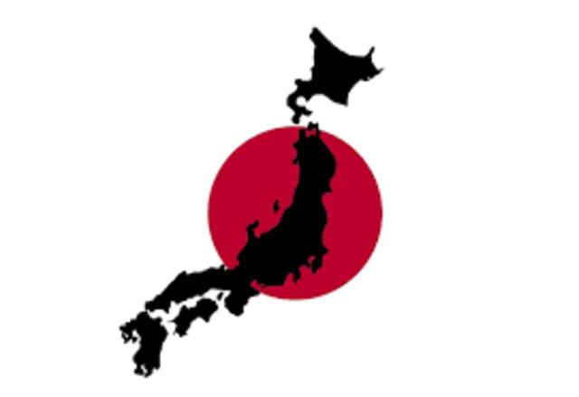 Japan closes borders