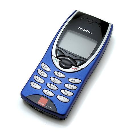 Nokia 8260