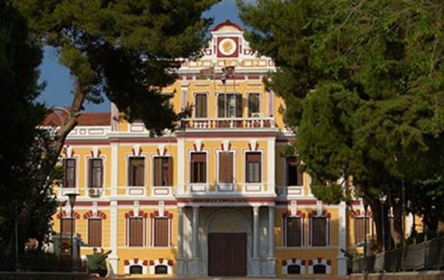 1900 Στρατηγείο