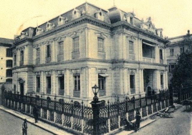 1903 Κρατικό Ωδείο