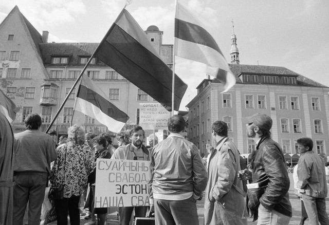 Eesti iseseisvumine