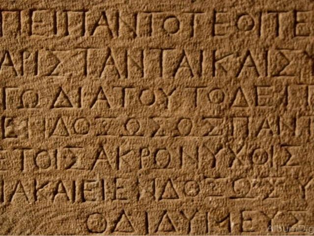 Escritura.(3500 a.C.). Objetos Técnicos y Tecnologías Incorporadas