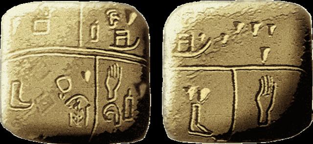 Табличка из Киша