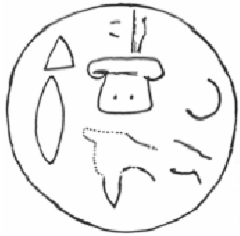Лувийская Иероглифическая Письменность