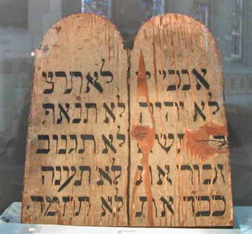 Еврейское квадратное письмо