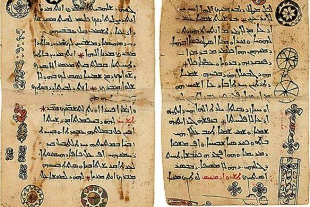 Сирийская письменность