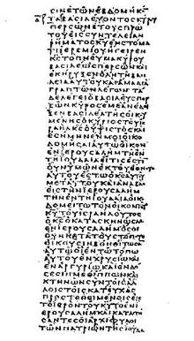 Унциальное письмо