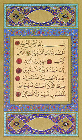 Стандартизации в Арабской Письменности
