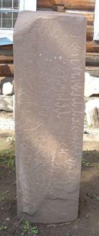 Письменные источники на древнетюркском языке