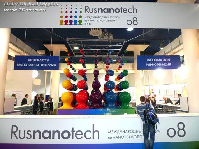 Первый в России  форум  Rusnanotech