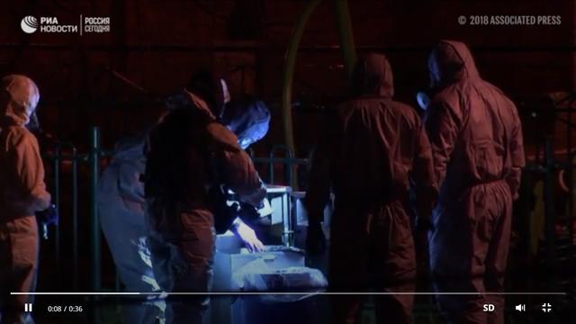Криминалисты обследовали место, где находился отравившийся экс-офицер ГРУ