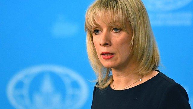 Захарова ответила на заявления Джонсона о пропуске ЧМ-2018
