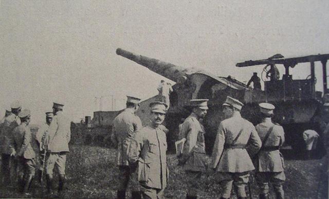 """""""Corpo de Artilharia Independente"""" (CAPI)"""
