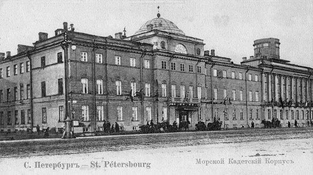 Основана типография при Сухопутном кадетском корпусе