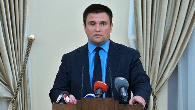 Климкин предложил трудоустройство высылаемым из России британцам