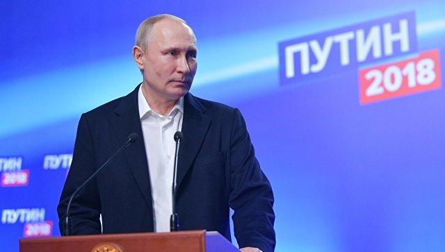 """Путин прокомментировал """"дело Скрипаля"""""""