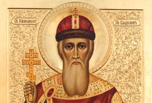 Kiev converts to christianity