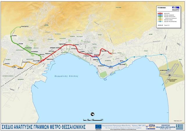 Μετρό Θεσσαλονίκης Υπογραφή Σύμβασης