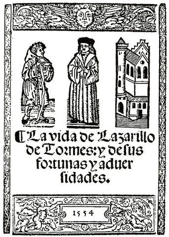 Primera publicación del Lazarillo de Tormes