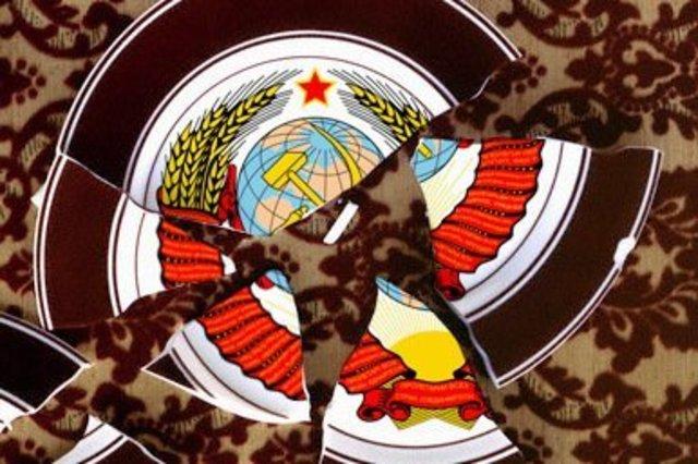 DISOL-LUCIO DE LA URSS: 1991