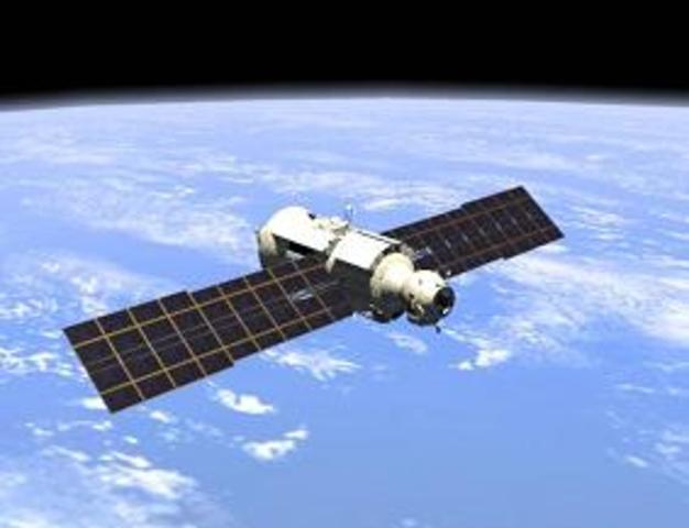 The first piece of the International Space Staion was launched