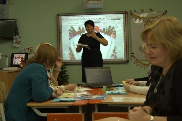 МК в рамках заседания Клуба учителей «БОЛЬШАЯ ПЕРЕМЕНА» «Учиться у ВРЕМЕНИ…»