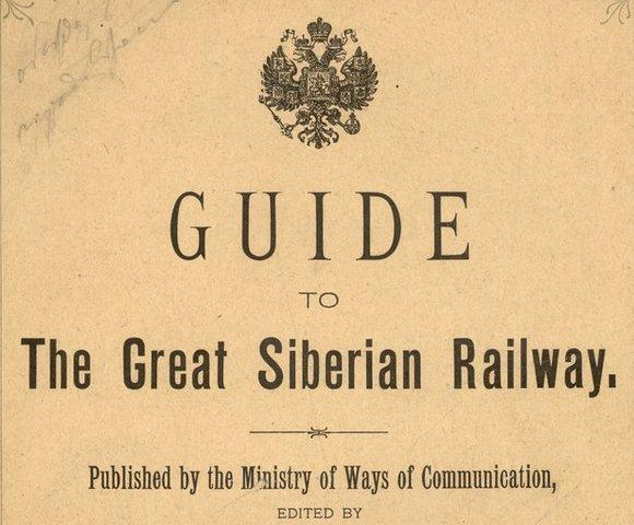 Comienza la construcción del ferrocarril transiberiano