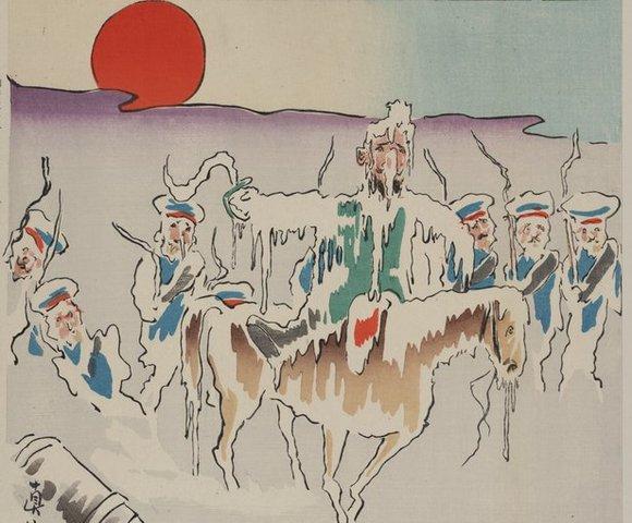 Guerra ruso-japonesa, en la que, por primera vez, una potencia asiática vence a una potencia europea moderna