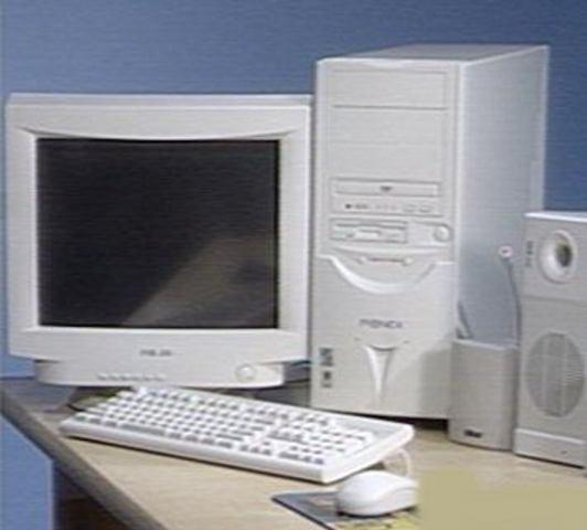 Mi primera Pentium III