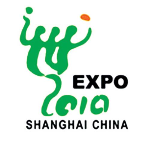 Expo in Shanghai