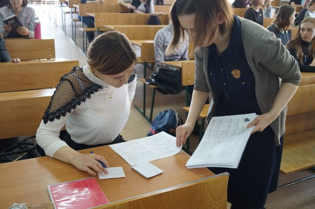 Университетская олимпиада по русскому языку и культуре речи.