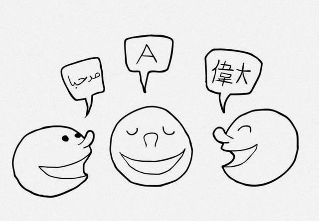 Diferença entre sotaque e dialeto