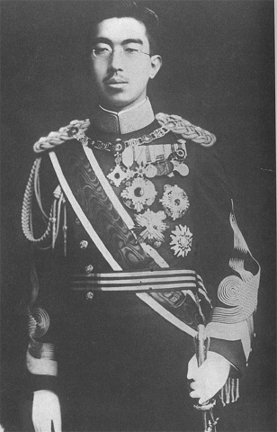 Emperor Hirohito dies