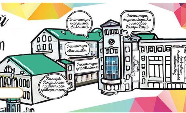 """Zaporizhzhia: """"Multimedia Shakespeare"""" Contest Results Announcement"""
