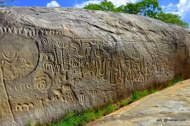 Pedra do Ingá  (Paraíba)