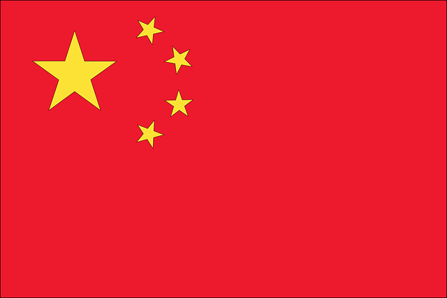 Língua Chinesa