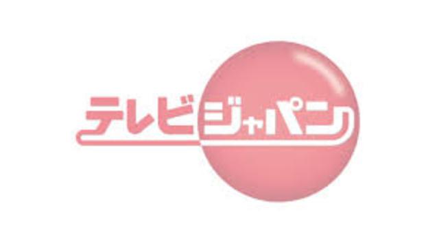 O Japanese National Public Broadcasting Service inicia seus programas escolares pelo rádio.