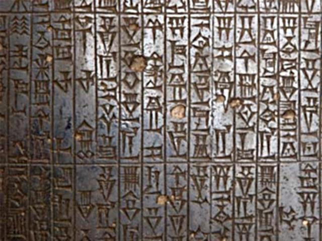Rei Hammurabi