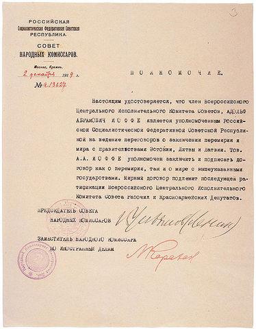 Договор о перемирии между эстонцами и русскими